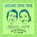 [Single] DREAMS COME TRUE – 次のせ~の!で – ON THE GREEN HILL – (DCT VERSION) (2021/FLAC 24bit + MP3/RAR)