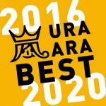 [Album] 嵐 – ウラ嵐BEST 2016-2020 (2021/MP3/RAR)