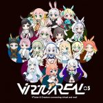 [Album] V.A . VirtuaREAL.03 (2021/MP3 + Hi-Res FLAC/RAR)