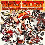 [Single] Momoiro Clover Z & Funky Kato – 吼えろ 2021 (2021/MP3 + FLAC/RAR)