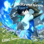 [Single] 高槻かなこ – Subversive (2021/MP3 + FLAC/RAR)