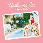 [Single] 工藤 晴香 – Under the Sun (2021/MP3 + Hi-Res FLAC/RAR)
