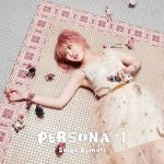 [Album] 大森靖子 – Persona #1 (2021/MP3 + FLAC/RAR)