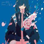 [Single] 三月のパンタシア – 101 (2021/MP3 + Hi-Res FLAC/RAR)