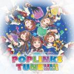 [Album] THE IDOLM@STER POPLINKS POPLINKS TUNE!!!!! (2021/MP3/RAR)