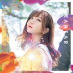 [Single] カザニア – 愛美 (2021/MP3 + Hi-Res FLAC/RAR)