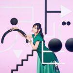 [Album] TRUE (唐沢美帆 / Miho Karasawa) – コトバアソビ (2021/FLAC + MP3/RAR)
