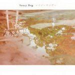 [Album] Saucy Dog – レイジーサンデー (2021/MP3 + FLAC/RAR)
