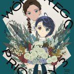 [Album] ワンダーエッグ・プライオリティ オリジナル・ドラマCD (2021/MP3 + FLAC/RAR)
