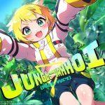 [Single] DEN-ON-BU: JUNGLE WAHHOI (Prod. YUC'e) JUNGLE WAHHOI (Prod. YUC'e) / 大賀ルキア(CV:星川サラ) (2021/MP3 + FLAC/RAR)