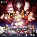 [Album] テイルズ オブ クレストリア ORIGINAL SOUNDTRACK (2021/MP3/RAR)