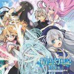 [Album] TVアニメ 精霊幻想記 音楽集 (Original Soundtrack) (2021/MP3/RAR)