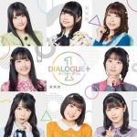[Album] DIALOGUE+ – DIALOGUE+1 (2021/MP3 + Hi-Res FLAC/RAR)