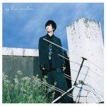 [Single] 斉藤壮馬 – My blue vacation (2021/MP3/RAR)