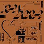 [Single] go!go!vanillas – 馬の骨 (dhrma Remix) (2021/FLAC 24bit + MP3/RAR)