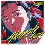 [Single] Night Tempo – 秋元薫 – Night Tempo presents ザ・昭和グルーヴ (2021/FLAC + MP3/RAR)