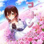 [Single] hololive IDOL PROJECT: ロボ子さん – コトノハ (2021/MP3 + Hi-Res FLAC/RAR)