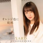 [Album] SARD UNDERGROUND – オレンジ色に乾杯 (2021/FLAC/RAR)
